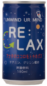 product-relax-image