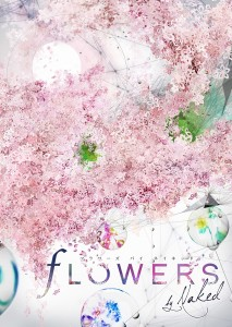 FLOWERS by NAKED ビジュアル