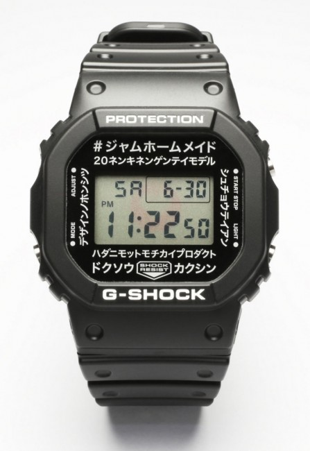 JAM HOME MADEG-SHOCKDW-5600