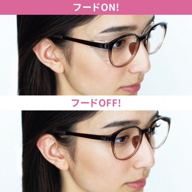 Zoff花粉対策メガネAIR VISORZoff +PROTECT
