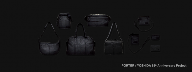 吉田カバンPORTER FREE STYLE Dyneema Leather